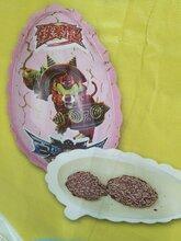 红枣袋专用凹板水墨颜色鲜通过SGS认证