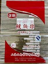 BOPP膜水性油墨适合各类鲜奶袋子印刷
