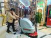 玉林KTV清潔用貝納特510B洗地機