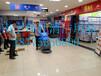 南宁球馆、KTV、购物中心用的洗地机