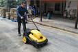 玉林倉庫清潔用馳潔CJS70-1掃地機
