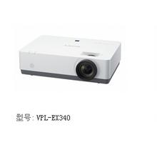 索尼投影机,海南索尼投影机,投影仪,投影机维修VPL-CX239