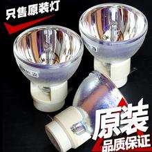 海南投影机灯泡,爱普生投影机灯泡,松下投影机灯泡索尼投影机原装灯泡