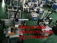华南地区最大的小型丝印机厂家在哪里,凌格自动化专注印刷行业10年
