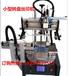 台式丝印机,小型丝印机,台式转盘丝印机厂家直销