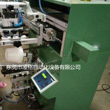 PP透明打包盒印刷机快餐盒丝印机
