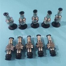妙德款單層真空吸盤PATKM-10-N薄型吸盤廠家圖片