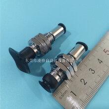 妙德機械手配件工業氣動元件真空吸盤PATKM-10-N單層吸盤圖片
