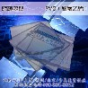 韩国MEC抗静电PVC板/防静电聚氯乙烯板PVC板