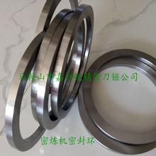嘉利銳牌密煉機轉子合金環/密煉機合金環圖片