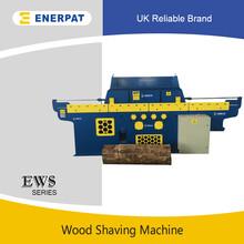 厂家供应全自动木刨花机木屑刨花机木屑加工设备图片