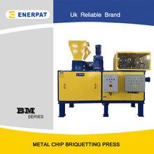 欧盟标准铝屑压块机厂家