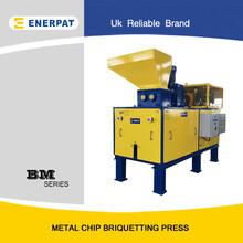 全自动金属屑压饼机,英国技术