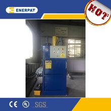 专业生产广东油漆桶压扁机,欧美标准