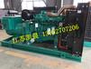 70KW沃尔沃防雨静音型发电机组