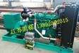 耐高温抗磨损680KW玉柴静音型发电机组