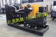 200KW玉柴静音型发电机组常规电源或应急电源均适用
