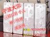 大米中真的有塑料颗粒?宁波大宗代理加盟
