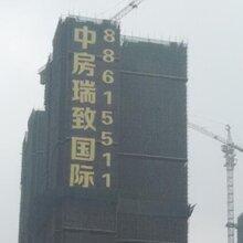 杭州楼盘发光字,杭州拉网发光字,杭州楼盘网格字,楼体挂网发光字制作