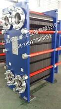 上海嘉定板式换热器上海厂家提供设计选型