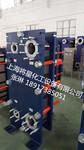 上海青浦区朱家角镇、赵巷镇、徐泾镇、华新镇可拆板式换热器厂家图片