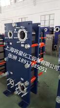 上海青浦区朱家角镇、赵巷镇、徐泾镇、华新镇可拆板式换热器厂家