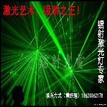 激光灯,舞台激光灯,激光灯+水幕系统,户外地标激光灯
