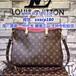 专柜代购LVPallas手袋原单货LVM50067老花帆布包