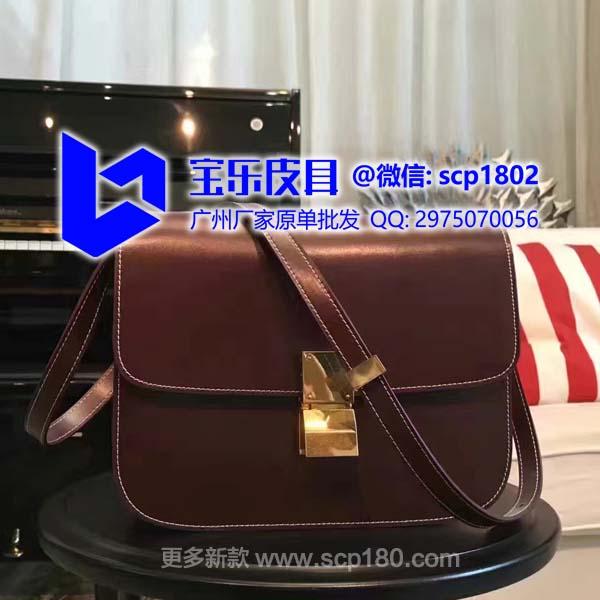赛琳box皮日本原单celine锁扣豆腐包微信代购级货源