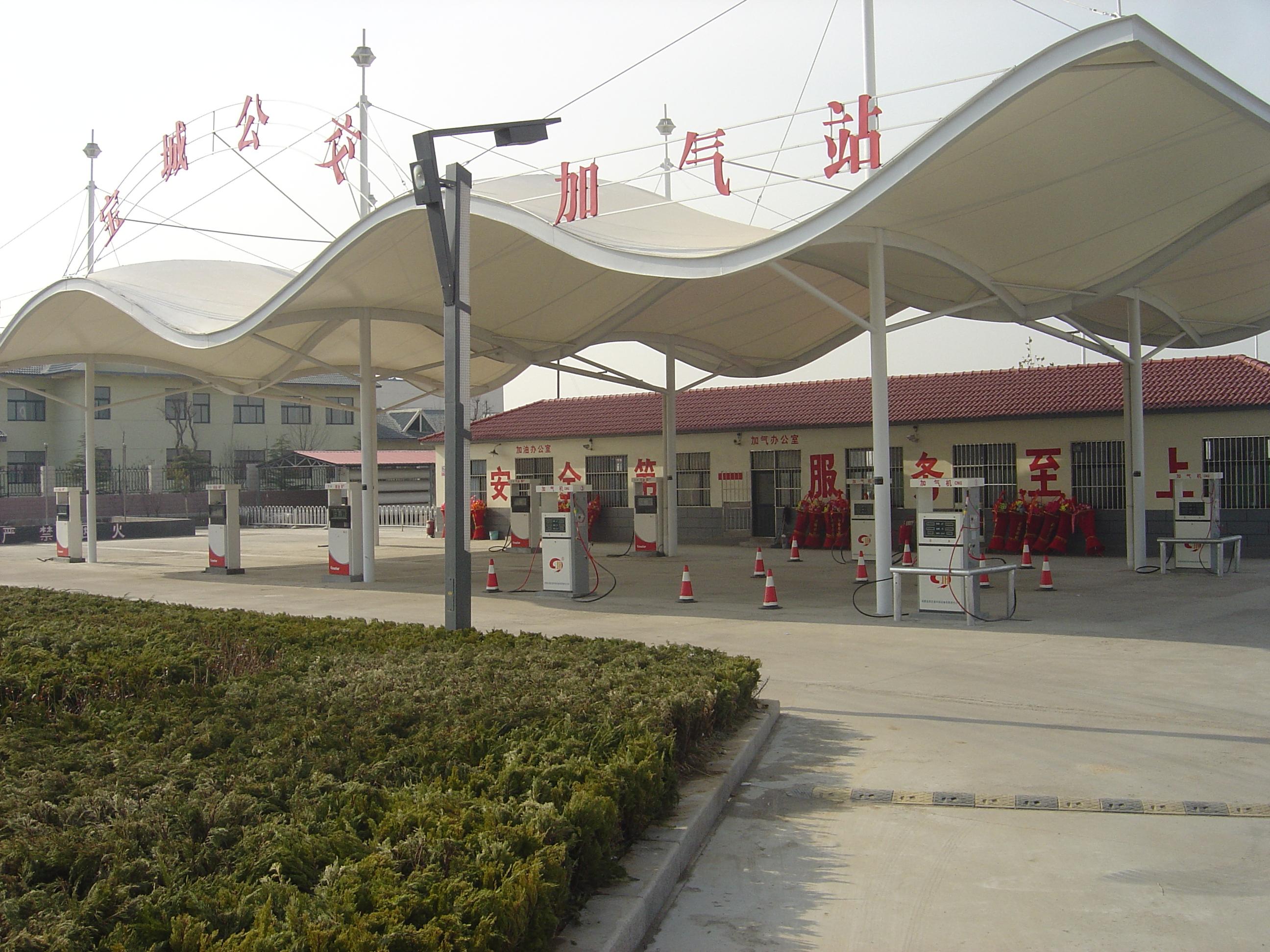 韶山市收费站膜结构大棚,加油站服务站膜结构屋顶设计制作