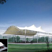 盘锦市篮球场遮阳篷制作,网球场膜结构安装加工图片