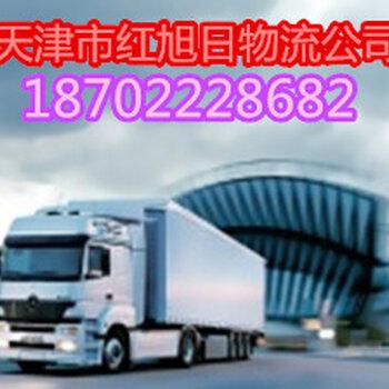 120116559262_副本