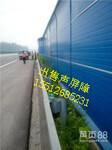 黑龙江声屏障工厂隔音屏高速公路隔音墙图片