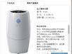 宿州泗县哪里有专卖店泗县安利正品溢之源净水器送货电话是多少