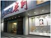 上海静安安利实体店在哪里静安芷江西路附近哪里有卖安利产品的