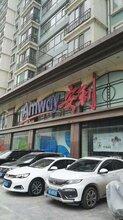 上海普陀哪里可以购买安利产品普陀长风新村哪有安利店铺