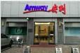 上海虹口安利分公司安利咨询服务提篮桥哪有安利雅姿