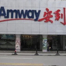 上海杨浦安利店铺详细位置杨浦平凉路哪里有卖安利产品