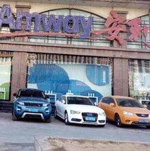 上海闵行安利专卖店地址闵行古美安利雅姿金粹焕能眼霜
