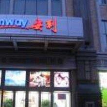 上海杨浦安利产品哪有卖的杨浦殷行安利店铺在哪里