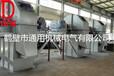 鹤壁通用TGD钢丝胶带斗式提升机质量可靠!