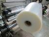 专业生产包装薄膜