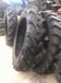 玲珑轮胎厂家直销13.6-38