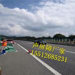 道路隔音板道路声屏障道路隔声板图片
