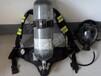 正压式空气呼吸器批发正压式空气呼吸器厂家空气呼吸器