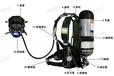 厂家直销天盾RHZKF6.8L正压式空气呼吸器正压式空气呼吸器报价正压式空气呼吸器厂家正压式空气呼吸器在哪买