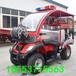 ATV250森林消防摩托车消防摩托车生产厂家