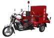 山東天盾消防三輪摩托車消防三輪摩托車價格
