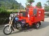 厂家特惠天盾正三轮消防摩托车正三轮消防摩托车厂家