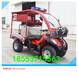 天盾ATV250细水雾消防摩托车细水雾消防摩托车价格
